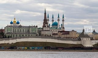 Global Energy Prize planned for Kazan in Russia's Tatarstan